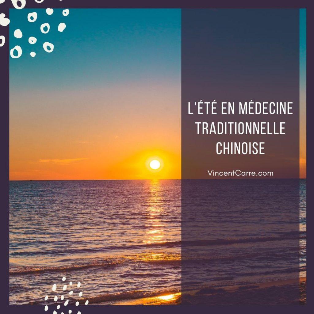 L'attribut alt de cette image est vide, son nom de fichier est L'ÉTÉ-en-médecine-traditionnelle-chinoise-1024x1024.jpg.
